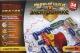 Первые шаги в электронике. Электронный конструктор 34 схемы. Набор С